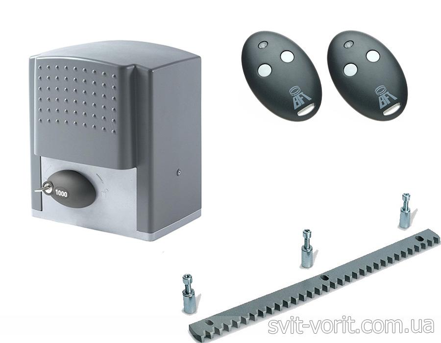 Автоматика для распашных ворот со скидкой